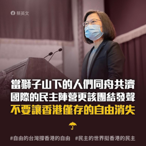 President of Taiwan, Tsai Ing-wen, talks of Hong Kong